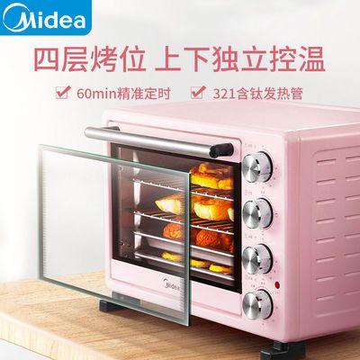 美的(Midea) 家用多功能电烤箱 机械式操控 25升 粉色 PT25A0