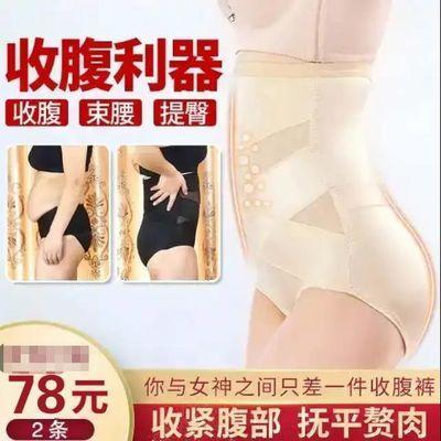 创新如厕舒适铂辰夏季透气塑形便捷高腰臀后收腹脱款束腰翘裤心仰