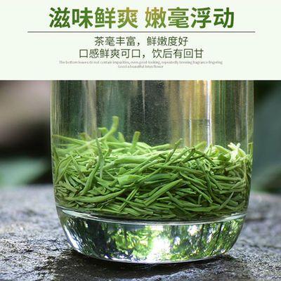 明禹 信阳毛尖茶2020新茶叶绿茶嫩芽散装毛尖茶雨前春茶250g罐装