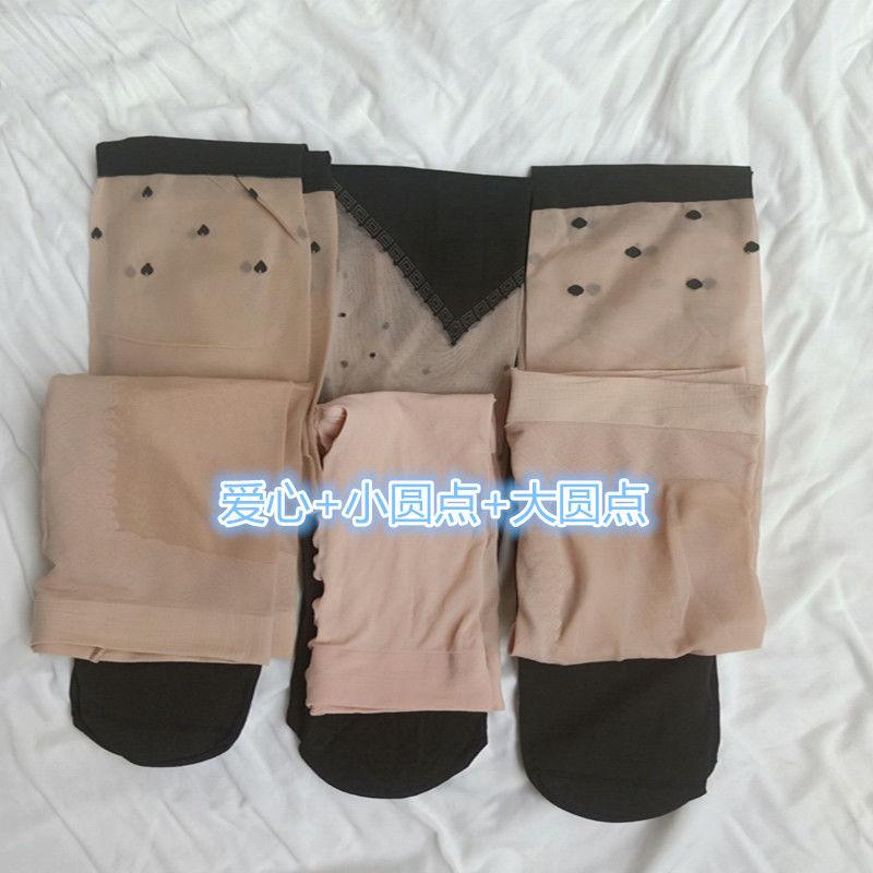 假中筒爱心圆点性感丝袜夏季薄款肉色打底连裤袜 (80一120斤)