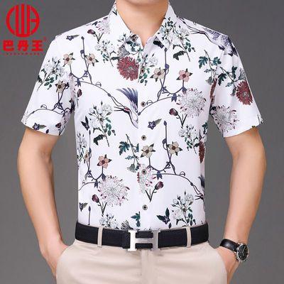 巴丹王短袖印花衬衫男士桑蚕冰丝中年男装休闲衬衣夏季薄款花衬衣