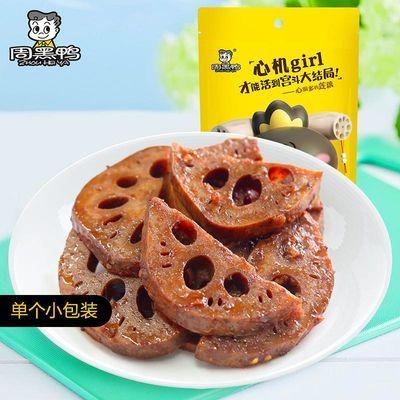 周黑鸭卤莲藕160g藕片卤藕真空装熟食卤味麻辣零食品小吃武汉特产