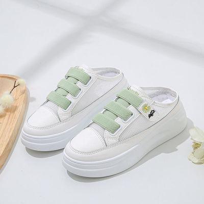 小雏菊半拖鞋女学生2020夏季新款网面透气半托女鞋懒人厚底小白鞋