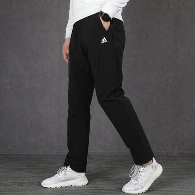 Adidas阿迪达斯男裤2020夏季新款运动裤跑步训练直筒长裤子FM9425