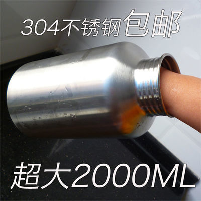 加厚单层不锈钢水杯大容量冷水壶304全钢水壶户外运动登山不保温