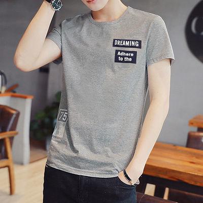 2020夏季新款【纯棉】短袖男士竹节棉时尚休闲短袖T恤男