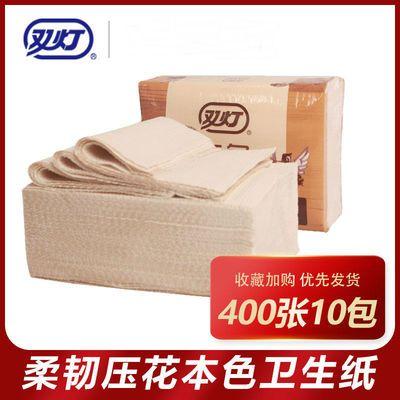 双灯本色压花卫生纸批发400张草纸手纸刀切平板纸家用整箱厕所纸