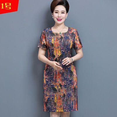 特价仿真丝连衣裙印花裙40-50岁包臀裙中老年女装修身显瘦小个子