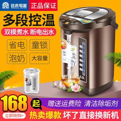 容声保温电热水壶全自动断电烧水壶家用大容量恒温电热水瓶开水壶