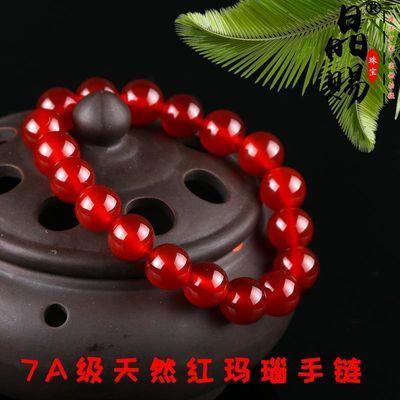 送证书7A级天然红玛瑙男女款手串宝石玉髓手链饰品情侣单圈手珠