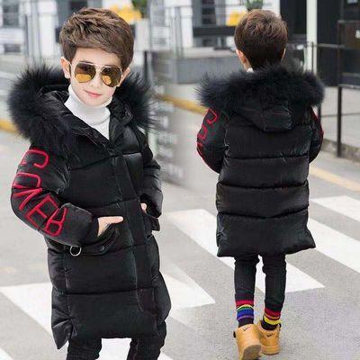 男童棉服洋气冬装2020新款童装儿童加厚棉袄外套男孩中大童棉衣潮