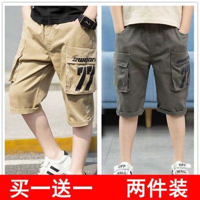 男童短裤夏薄款男孩五分裤4-14岁儿童裤子小学生宽松中大男童中裤