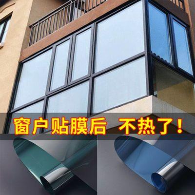 玻璃贴膜防晒高清隔热膜家用镜面反光窗户贴纸阳台太阳膜卧室遮阳