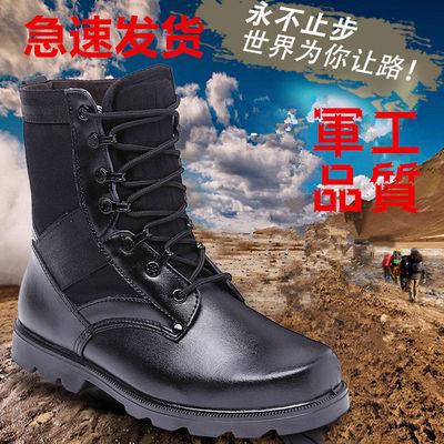 男士军靴特种兵军鞋超轻作战靴高帮男鞋冬季棉鞋马丁靴军勾男靴子