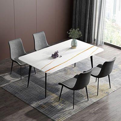 意式轻奢岩板餐桌椅组合 家用小户型现代简约长方形极简吃饭桌子