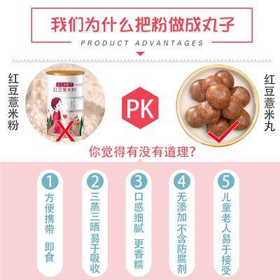【买二送一】三蒸三晒红豆薏米丸代餐红豆薏米粉芡实丸去除�癖ジ�