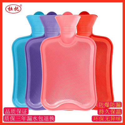 杜托橡胶注水热水袋防爆充水可爱暖水袋暖宫大小号暖手宝送绒布套