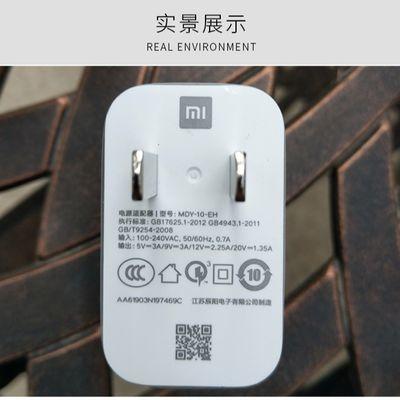 小米9充电器红米K20PRO 27w快充头原装正品cc9 se 米5x 6 8 mix3