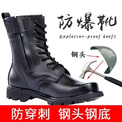 军靴男特种兵春秋单靴作战靴马丁靴男靴军靴子男高帮棉鞋雪地靴男