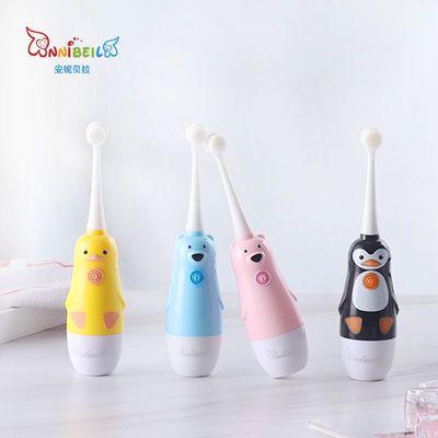 【官方正品】儿童专用电动牙刷万根毛软毛小孩学生可爱2-12岁防水