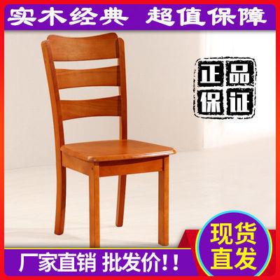 实木椅子凳子餐桌椅组合靠背椅电脑椅子酒店餐桌椅木椅子