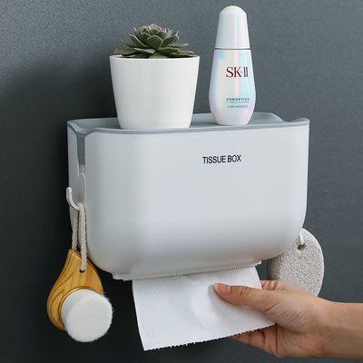 创意卫生间纸巾盒防水免打孔厕所浴室纸巾架洗手间抽卷纸盒置物架