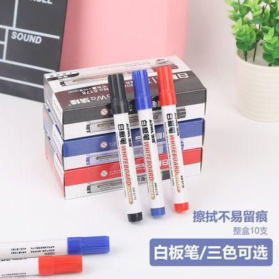 易擦白板笔水性可擦记号笔红黑蓝记号笔标记笔广告笔教学培训用笔