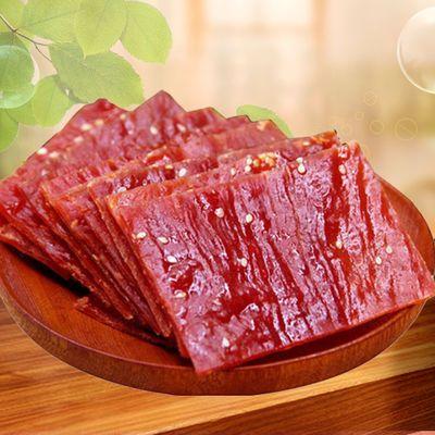 靖江猪肉脯800g猪肉脯干肉类批发散装猪肉片零食小吃200g猪肉干