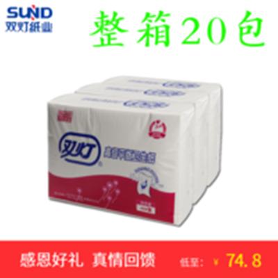 精品488 整箱20包双灯平板卫生纸厕纸家用整箱批发实惠装方形草纸