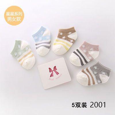 新生儿春秋款卡通五角星宝宝袜棉质婴童袜儿童袜子0-6-12月1-3岁