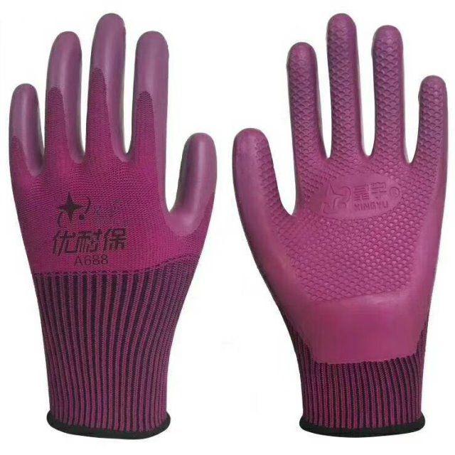 包邮星宇A698A688优耐保压纹劳保手套乳胶皮工作干活耐磨防滑环保