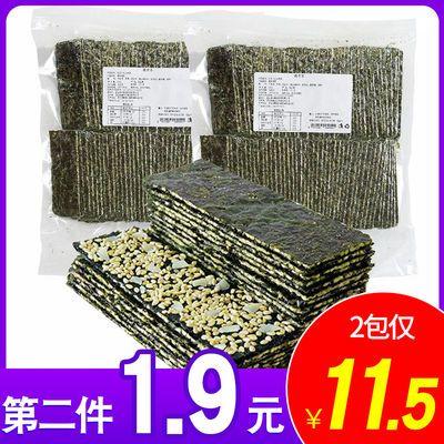 【第二件1.9】夹心海苔脆125g50-60片即食海苔片休闲零食批发价