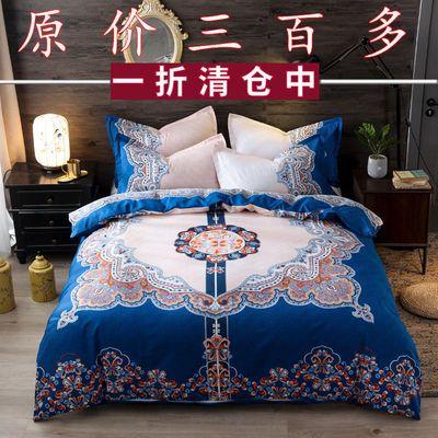 【今日特价】加厚磨毛亲肤四件套床单被套学生宿舍三件套床上用品