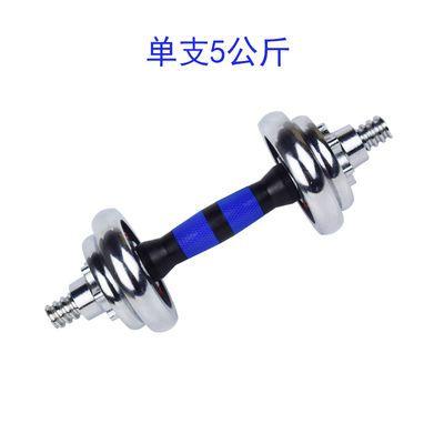 纯铁电镀哑铃男士家用健身器材10kg15公斤20一对可拆卸单支售2kg