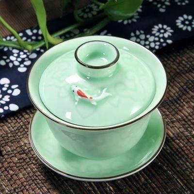瓷都陶瓷龙泉青瓷茶海茶漏茶杯鲤鱼茶盖碗茶壶纯手描工夫茶具包邮