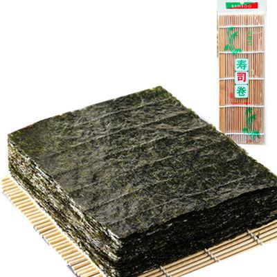 【特价】寿司材料工具30张10张50张寿司专用海苔 包邮紫菜包饭即
