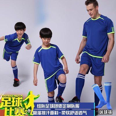 【送足球袜】成人儿童小学生短袖足球服 团队定制光板足球衣套装