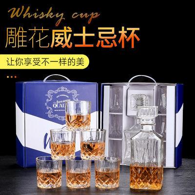 玻璃酒具礼盒套装威士忌杯酒樽洋酒杯酒瓶创意酒杯礼品装送礼佳品