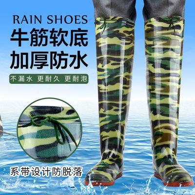 包邮男女过膝超高筒下水裤雨靴雨鞋防水鞋插秧鞋捕鱼涉水靴工作鞋