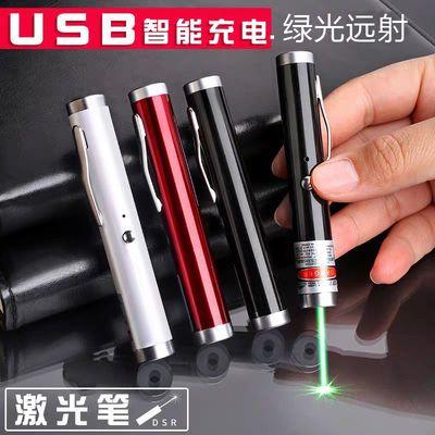 USB充电激光手电筒绿外线激光灯远射满天星红光教鞭驾校售楼笔