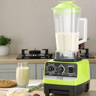 苏泊尔升倍破壁机家用全自动无渣豆浆机多功能榨汁机家用搅拌养生