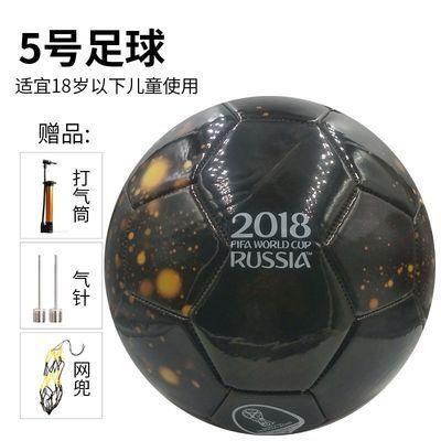 包邮5号成人训练比赛足球中小学生足球耐磨世界杯狂欢璀璨之夜