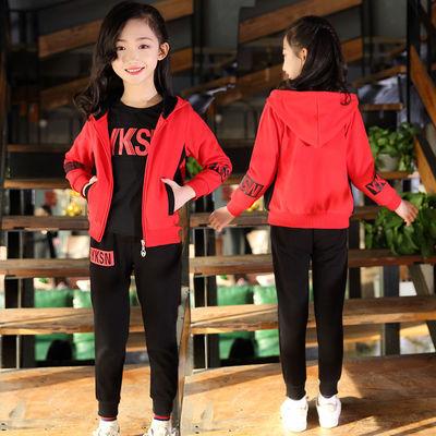 女童春装三件套2020新款儿童韩版拉链衫女孩时尚运动卫衣套装童装