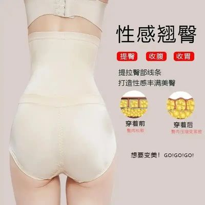 高腰臀裤收腹透气边创新心仰舒适翘脱款不卷丝滑,便捷女神后如厕