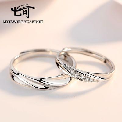 情侣戒指一对男女925银饰品纯银对戒女活口日韩学生创意生日礼物