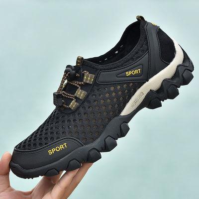新款男鞋夏季男士网鞋透气网面运动鞋休闲鞋防臭网布户外登山鞋男