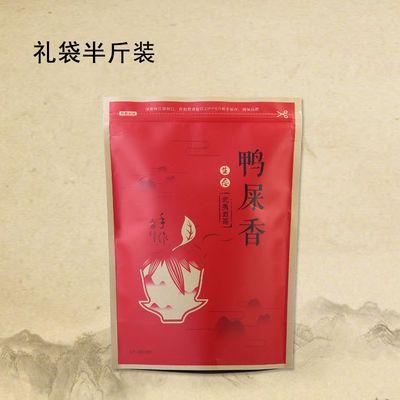 潮州茶叶凤凰单丛茶鸭屎香凤凰茶叶单枞茶高山鸭屎香单丛茶叶礼盒