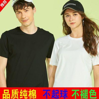 夏季纯棉男士短袖t恤纯色大码宽松圆领情侣打底衫男女学生潮流ins