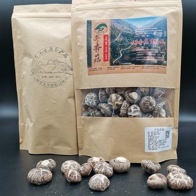 香菇干货特价500克250g特级无根干香菇花菇金钱菇冬菇蘑菇土特产