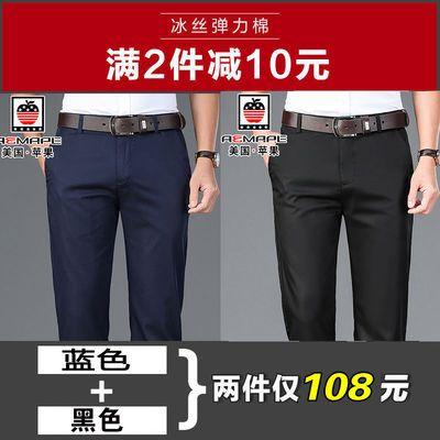 新款美国苹果春夏季薄款男士休闲裤男西裤宽松直筒商务男裤冰丝中